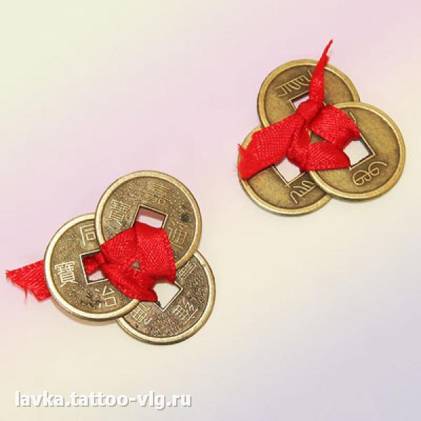 Завязать монетку